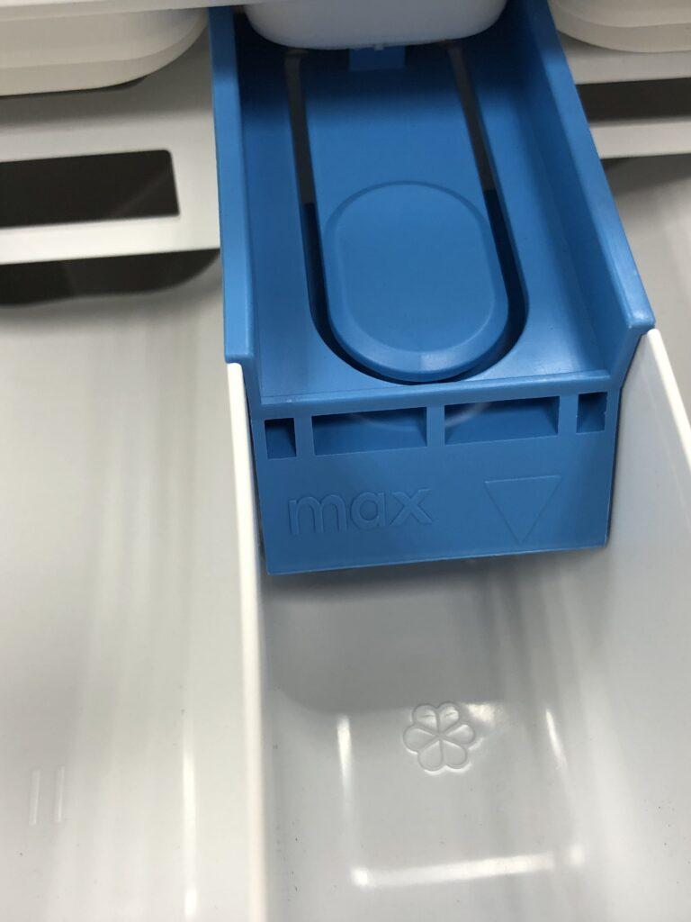 Bosch Soap Dispenser